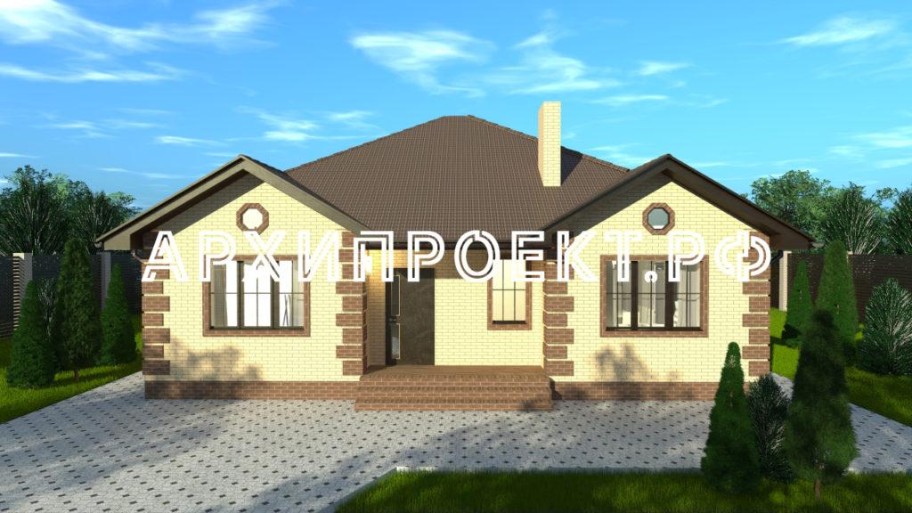 Недорогой проект одноэтажного дома